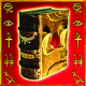 Simolo Book of Ra